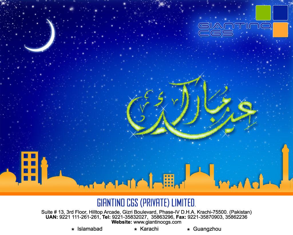 Eid Cards Krikorfo