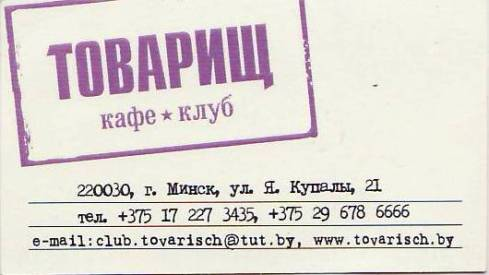 scan0109