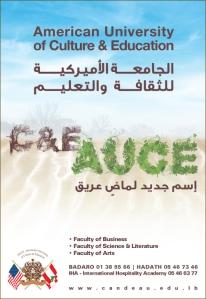 C&E becomes AUCE