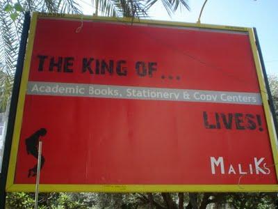 Maliks_bookshop_-_Jackson_tribute
