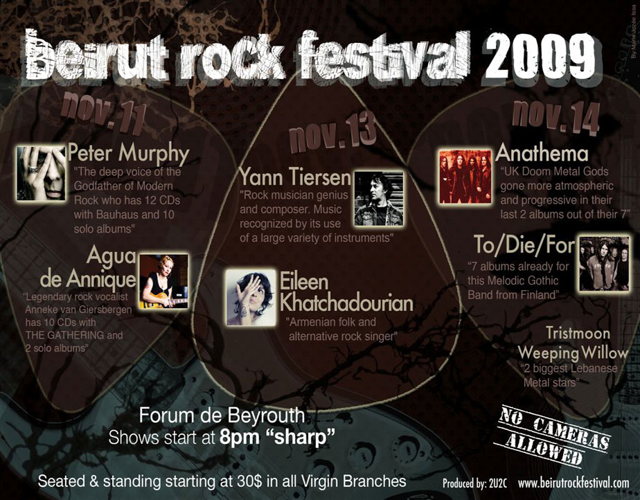 Beirut-Rock-Festival-november- 09