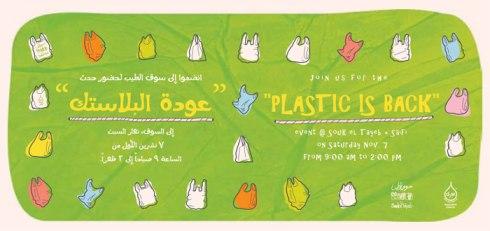 souk tayeb returns to using biodegradable plasic bags