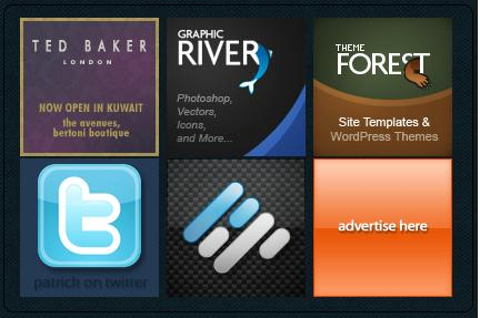 some ad banners projektcyan.com - Patrick Semaan's blog