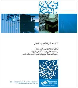 Corporate Adha Card