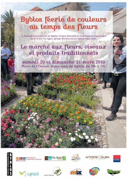 byblos flower festival march 20 21