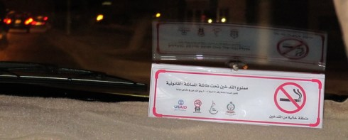 NON-SMOKING SIGN IN A TAXI IN JORDAN